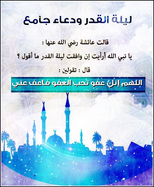 akhawat_islamway_1497534708__untitled-9_copy.jpg