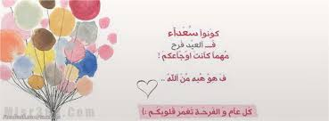 akhawat_islamway_1498480930__images.jpg
