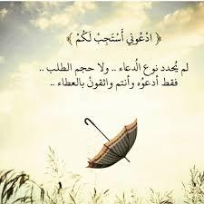 akhawat_islamway_1499207026__images_3.jpg