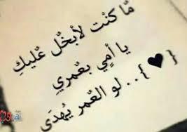 akhawat_islamway_1499281502__images_1.jpg