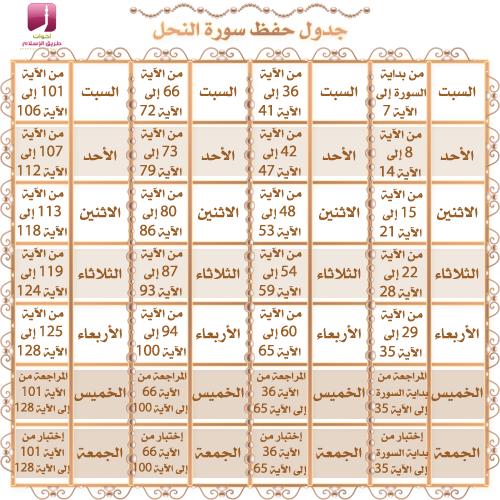 akhawat_islamway_1500964008______.png