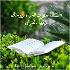 akhawat_islamway_1501286541__images_9.jpg