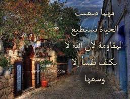 akhawat_islamway_1501287586__images_3.jpg
