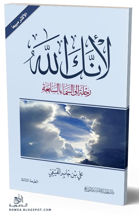 akhawat_islamway_1501761501___.jpg