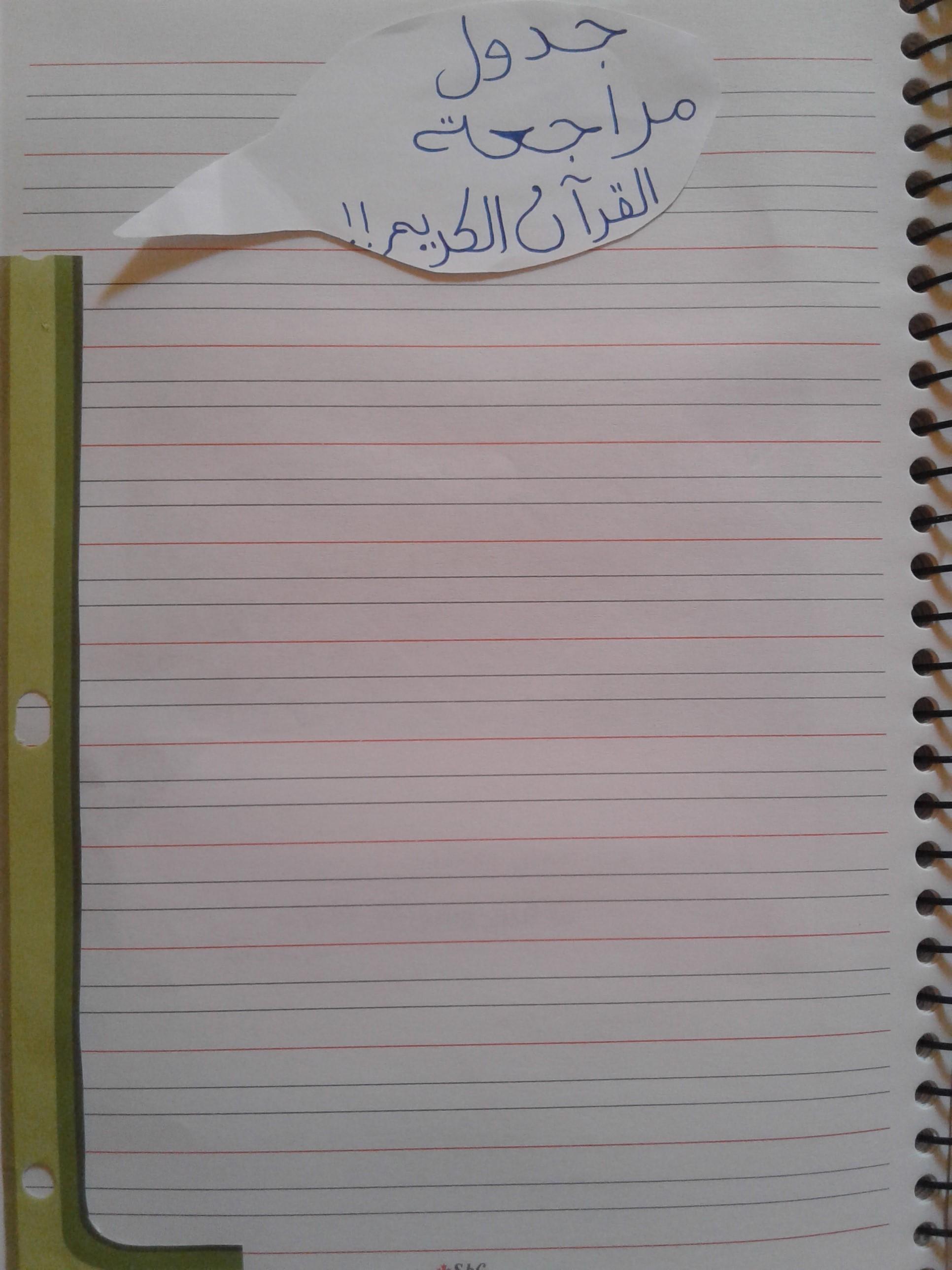 akhawat_islamway_1504360352___.jpg