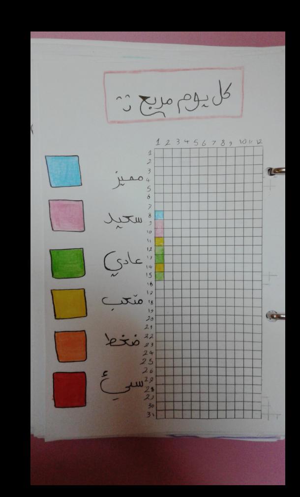 akhawat_islamway_1516201742__screenshot_------1.png