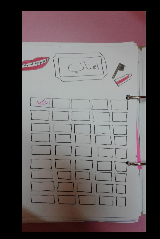 akhawat_islamway_1516206363__screenshot_------1.png