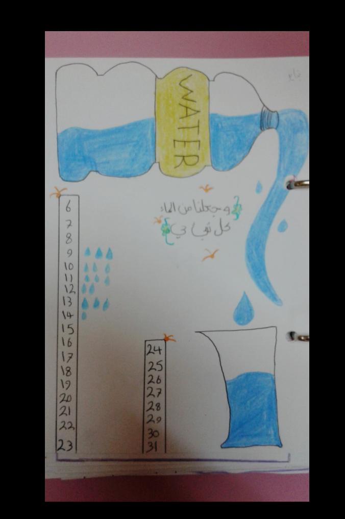 akhawat_islamway_1516208627__screenshot_------1.png