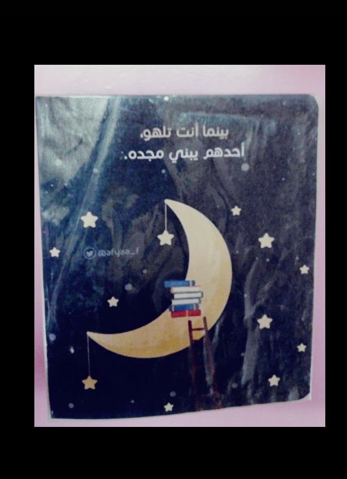 akhawat_islamway_1516209375__screenshot_------1.png