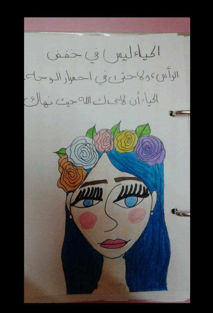 akhawat_islamway_1516209585__screenshot_------1.png
