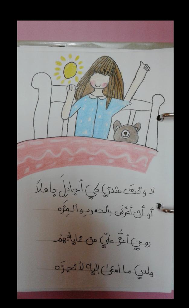 akhawat_islamway_1516209819__screenshot_------1.png