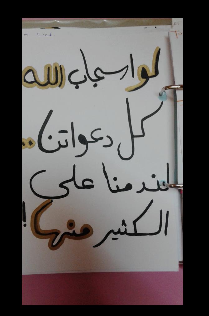 akhawat_islamway_1516211168__screenshot_------1.png