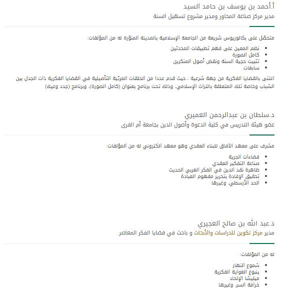 akhawat_islamway_1516692325__capturekkkk.png