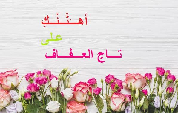 akhawat_islamway_1526435485__rozy-eustoma-tsvety-fon.jpg