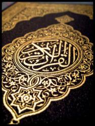 thumb_akhawat_islamway_1416961004__post-97886-0-82722600-1350829880.jpg