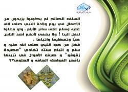 thumb_akhawat_islamway_1417209215__mawed.jpg