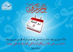 thumb_akhawat_islamway_1417210123__haj0.jpg