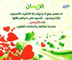 thumb_akhawat_islamway_1417211238__imen.jpg