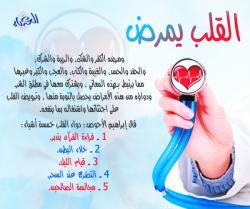thumb_akhawat_islamway_1417211351__kalb_yamrath.jpg