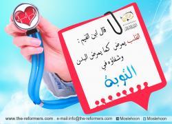 thumb_akhawat_islamway_1417211709__coeur.jpg