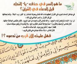 thumb_akhawat_islamway_1417211940__karib.jpg