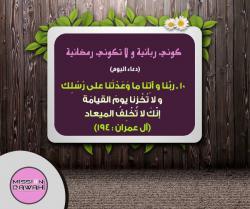 thumb_akhawat_islamway_1417212308__du3a_10.jpg