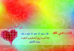 thumb_akhawat_islamway_1417212948__mp.jpg