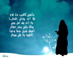 thumb_akhawat_islamway_1417213066___2.jpg