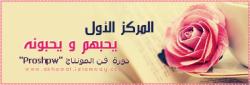 thumb_akhawat_islamway_1428738372__2.png
