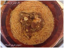 thumb_akhawat_islamway_1431264955__img_4800.jpg