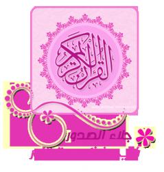 thumb_akhawat_islamway_1438373129__haydar-2.png