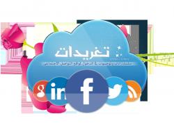 thumb_akhawat_islamway_1438373686__noi76941.png