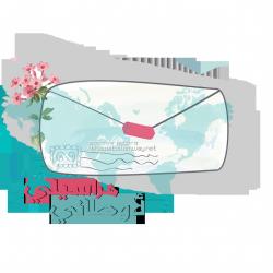 thumb_akhawat_islamway_1438373738__vhw76060.png