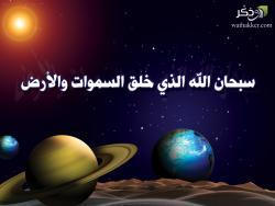 thumb_akhawat_islamway_1448700298______.jpg