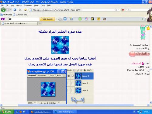 post-110568-1264179912_thumb.png