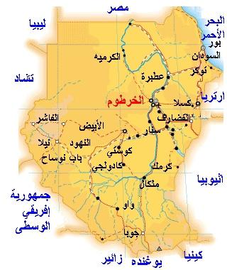 """بومبيو يكافئ السودان الإلتزام بــ""""الإصلاحات"""" post-94490-1295157873.jpg"""