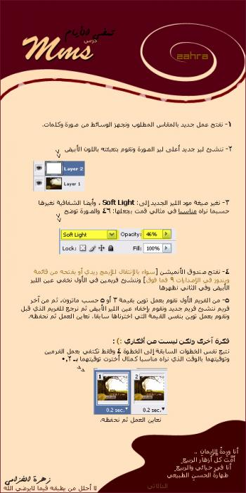 post-25975-1265032577_thumb.jpg