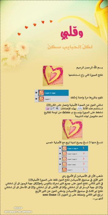post-97672-1266969842_thumb.jpg
