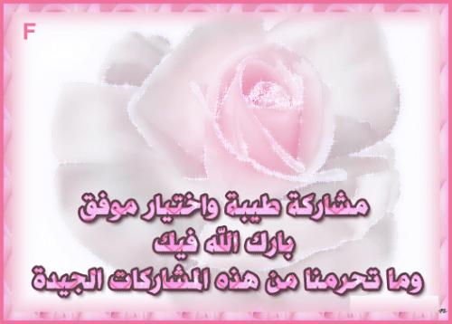 post-120087-1268846705_thumb.png
