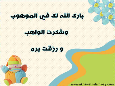post-30765-1269642297.jpg