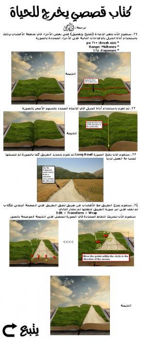 post-35377-1298966951_thumb.jpg
