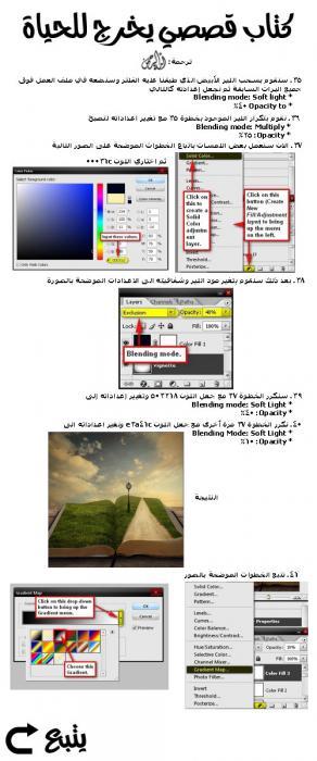 post-35377-1299074674_thumb.jpg