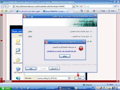 post-32099-1270493071_thumb.jpg