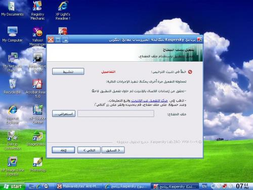 post-32099-1270647099_thumb.jpg