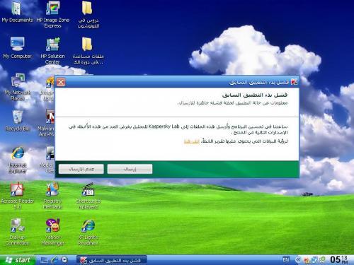 post-32099-1271347525_thumb.jpg