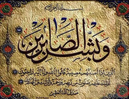 حسن عبدالله عبولان في ذمة الله Post-22964-1308780621