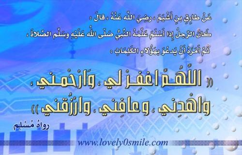 post-124995-1279517974_thumb.jpg