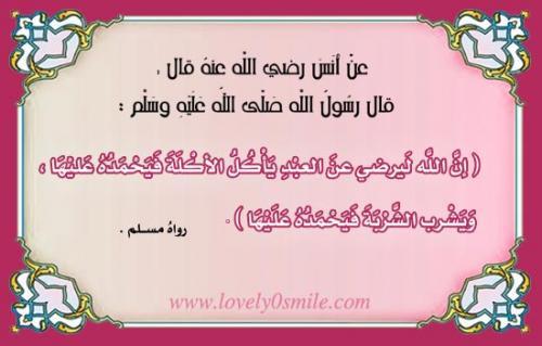 post-124995-1279519036_thumb.jpg