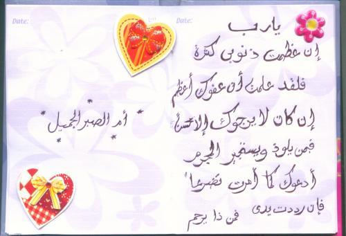 post-40648-1279839529_thumb.jpg