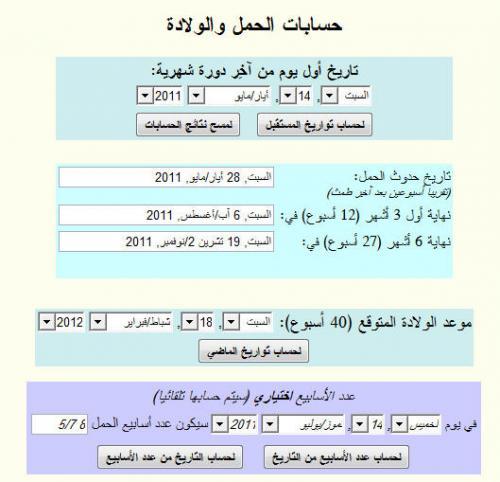 post-22205-1310627897_thumb.jpg
